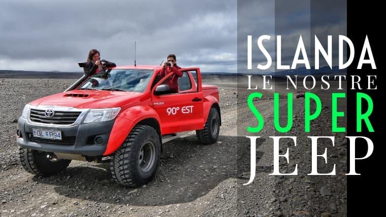 Viaggi in islanda