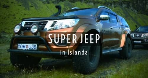 Viaggio in Islanda in SuperJeep